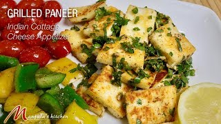 Grilled Paneer (Indian Cottage Cheese Appetizer) Recipe by Manjula