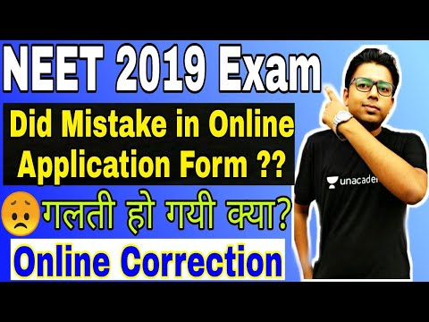 Mistake in Neet 2019 Application Form ! Neet 2019 Online correction ? How to correct mistake in neet Mp3
