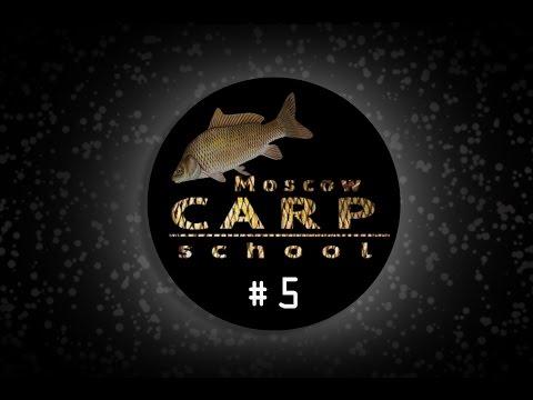 MOSCOW CARP SCHOOL № 5