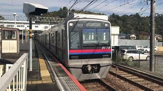 京成3028編成 回送列車