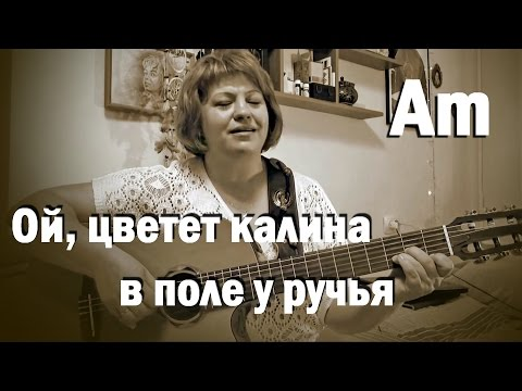 Песни 60-70х «Ой, цветет калина» - текст и слова песни в
