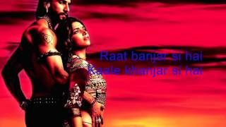 Ang laga de re karaoke track with lyrics