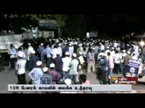 Ambur violence: 100 held for attack on policemen