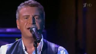 Леонид Агутин – Всё только для тебя (Юбилейный концерт 45)