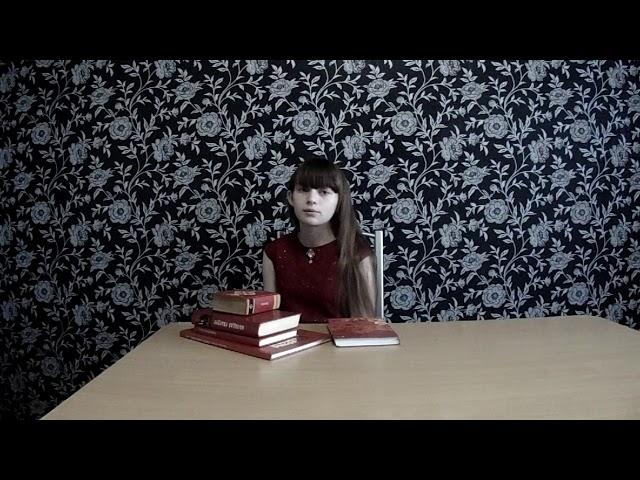 Изображение предпросмотра прочтения – АнастасияИменных читает произведение «Книги в красном переплете» М.И.Цветаевой