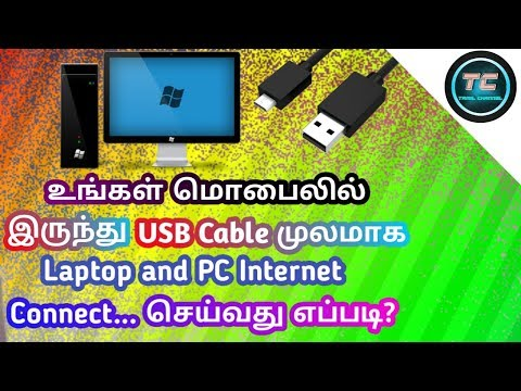 How To Connect PC to Internet Using USB Cable in Tamil
