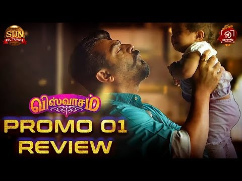 Thala Viswasam Promotions Started! Ajith - Nayanthara Spotted With A Kid | Siva | D.Imman