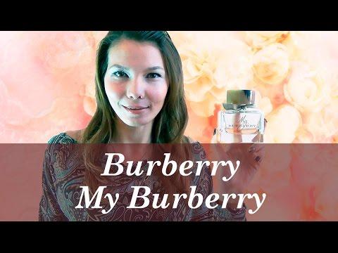 My Burberry (духи Май Барберри), обзор от АллюрПарфюм