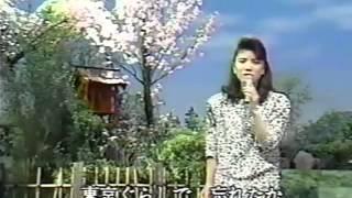 帰ってこいよ 森昌子 Mori Masako.