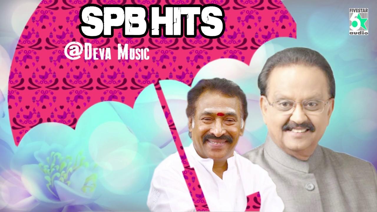 Spb Super Hit Famous Songs At Deva Music Audio Jukebox Youtube