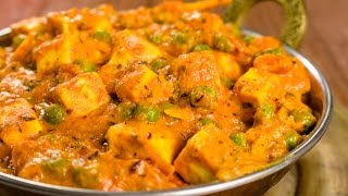 Matar Paneer Recipe / How to Make Paneer Mutter Masala | Indian Home Style Cooking