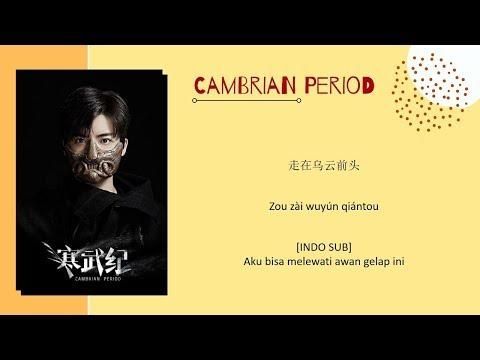 [INDO SUB] Neo Hou - Mask Lyrics | Cambrian Period OST
