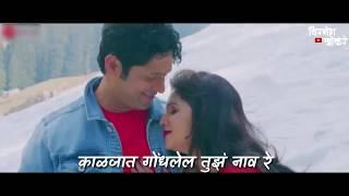 is-acha-khelu-daav-re-gadbad-zali-whatsapp-status