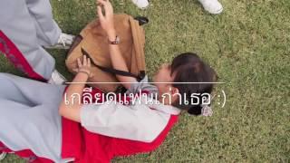 เกลียดแฟนเก่าเธอ FIN - (feat. CHAREEF AMUNION32) (cover fern)