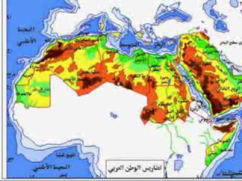 خرائط الوطن العربي التوضيحية للصف الثاني الاعدادي ترم اول Youtube