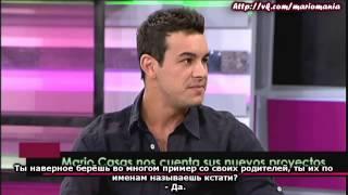 Entrevista Mario Casas en