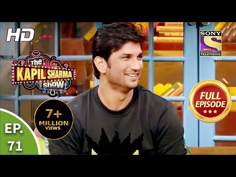 The Kapil Sharma Show Season 2 - Ep 71 - Full Episode - 1st September, 2019