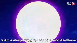 Download Video ون بيس إعلان الحلقة 871 مترجمة عربي MP3 3GP MP4