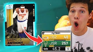 *NEW* GAMEBREAKING DIAMOND Carmelo Anthony! NBA 2K19