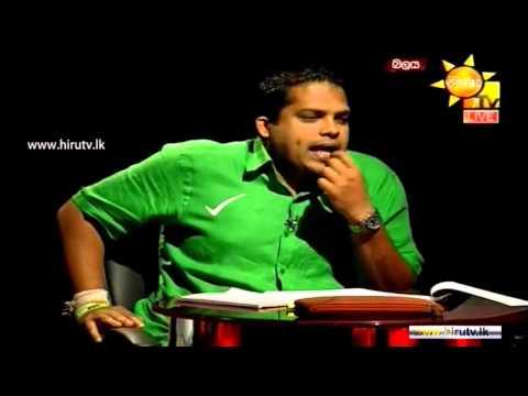 Hiru TV - Balaya - Political Discussion - 2014-08-14