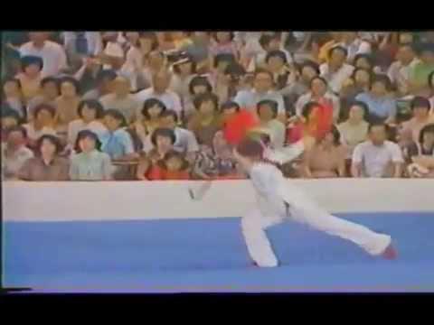 Shuang Gou (双钩) by Master Huang Ping 1980 Tokyo demo
