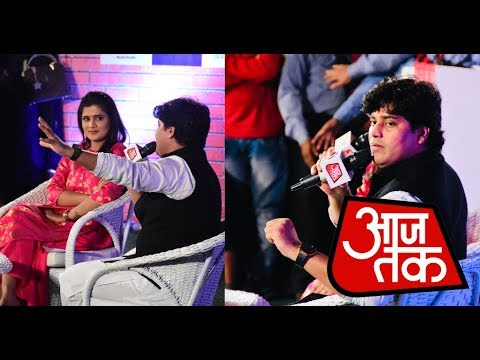 Imran Pratapgarhi In Sahitya AajTak2018 || Full Episode -Aaj Tak || India Today Group