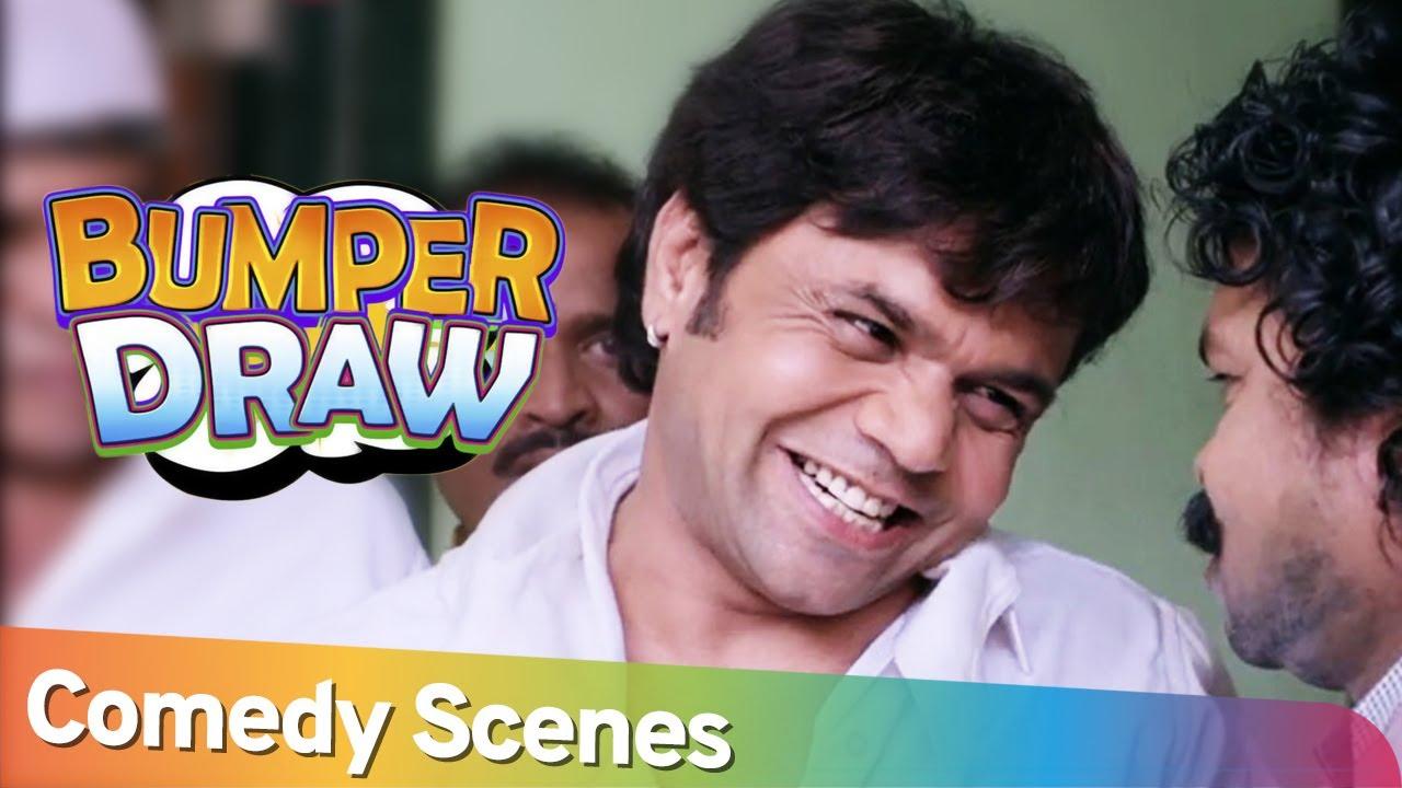 Download Best Of Rajpal Yadav Comedy Scene - Superhit Movie Bumper Draw  - Shemaroo Bollywood Comedy