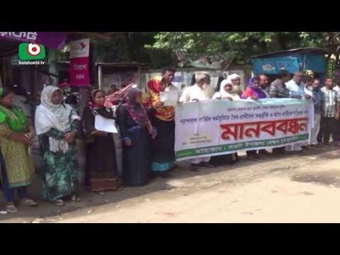 Gaibandha National Service | Farabi | 22Nov17
