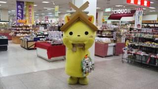 2017/1/29 しまねっこ 浜田物産展へ遊びに行くにゃ!