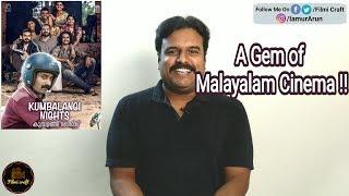 Kumbalangi Nights (2019) Malayalam Movie Review in Tamil by Filmi craft