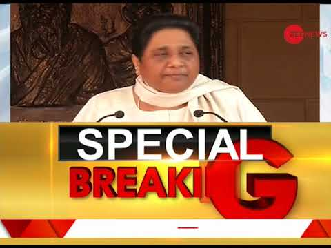 Watch BSP chief Mayawati address a press conference