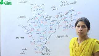 100 Related to India Important General Knowledge