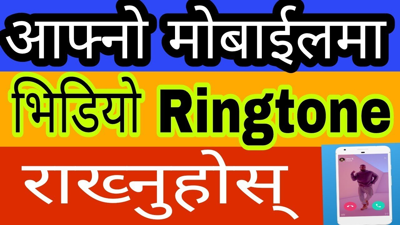 how to set ringtones on my android phone
