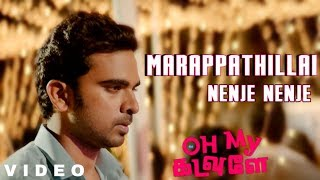 Marappathillai Nenje Nenje Video Song