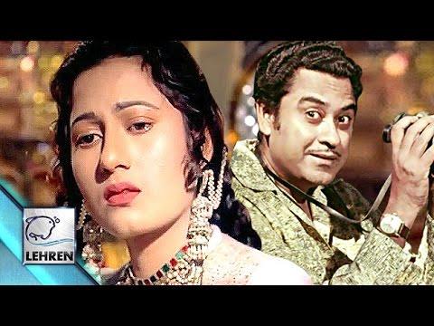 Kishore Kumar CHEATED On Madhubala !! - YouTube