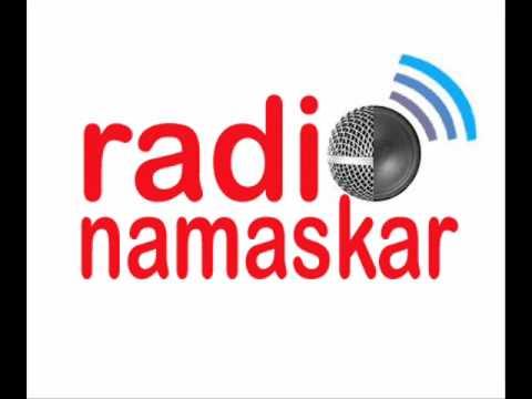 Bahaghara Kandana-Radio Namaskar.mp4