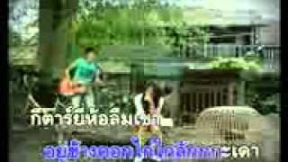 สิงหา -กีต้าร์ดามใจ_h263.3gp
