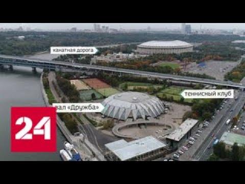 Больше, чем стадион Лужники меняются - Россия 24