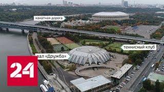 Больше, чем стадион: Лужники меняются - Россия 24