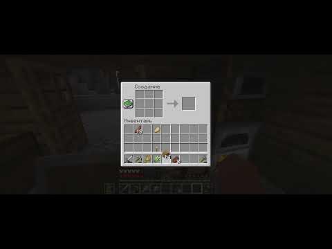Стримчик-Minecraft