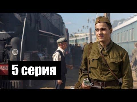 Крепкая броня 5 серия - 1 канал, Драма 2020