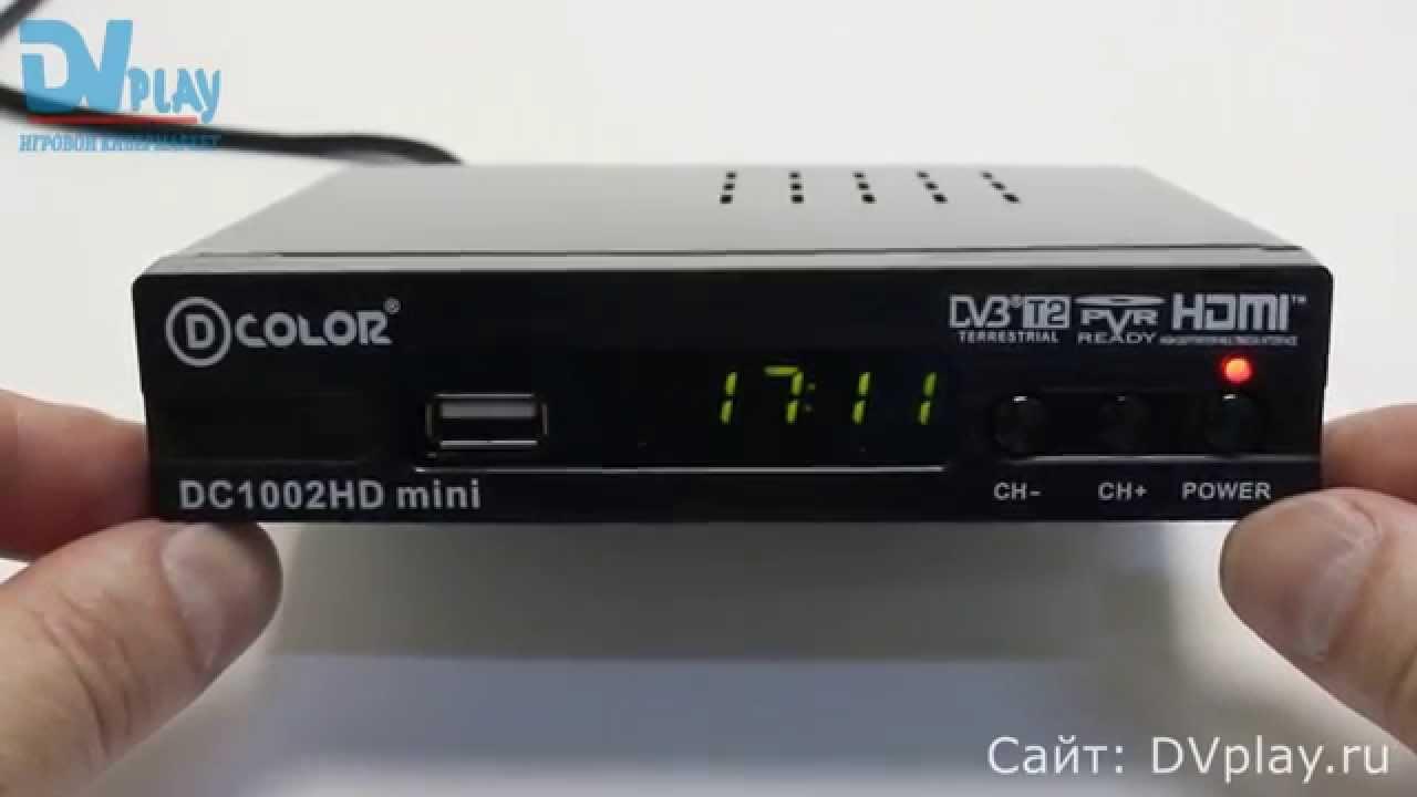 D-color dc1002hd mini прошивка