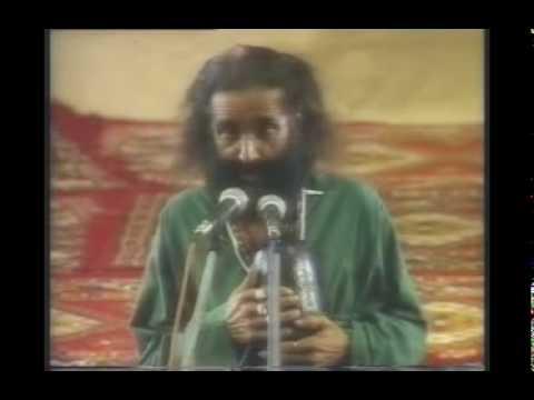 Huma Huma  Amar Geet - (ALLAN FAQIR)