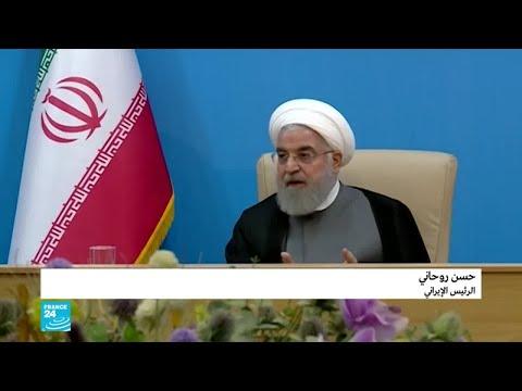 طهران ترد سريعا على عقوبات واشنطن الأخيرة  - نشر قبل 4 ساعة