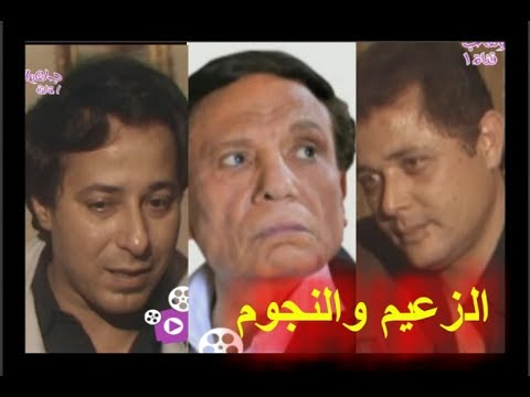 لا تصدق #ماذا قال محمود عبدالعزيز وصلاح السعدني عن عادل امام #حوار مفيد فوزي