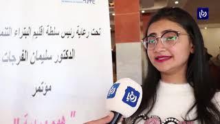 همم وردية .. تجمع شبابي عربي لتفعيل مفهوم النوع الاجتماعي