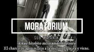 Cover images Saezuru Tori wa Habatakanai(Movie)Theme SUB ESPAÑOL 『Omoinotake - Moratorium』