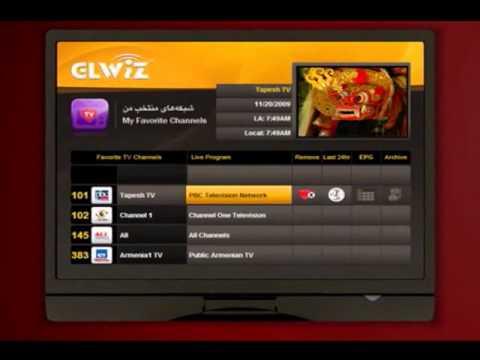 Buy GL Box from Mardom TV