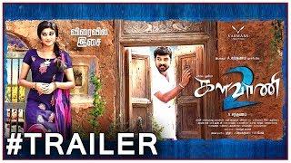 Kalavani 2 Movie Official TRAILER | Vimal | Oviya | Kanja karuppu | Sarkunam