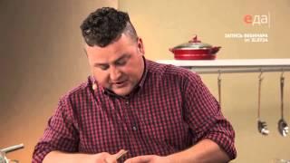 Июльские заготовки с шеф-поваром Сергеем Малаховским